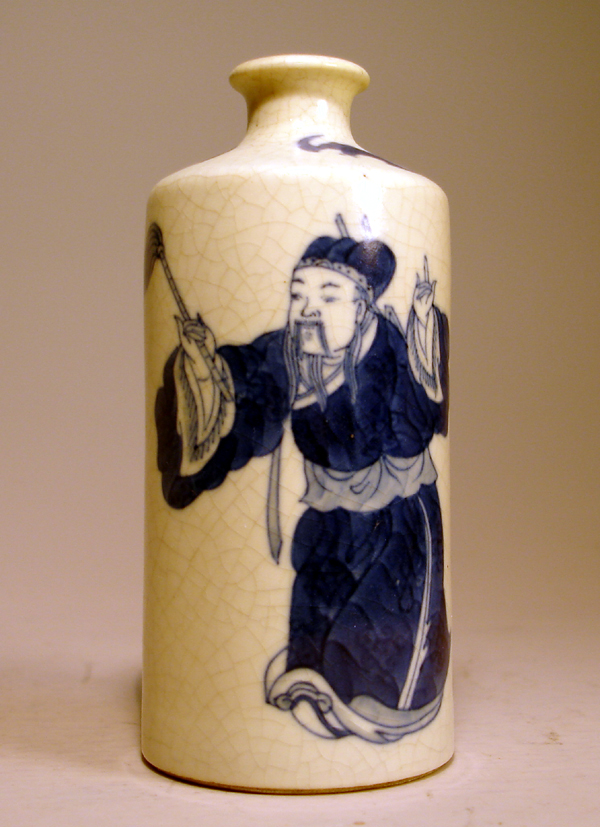 Very fine painted snuff bottle,republic.