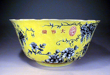 Dayazhai Yellow-Ground Bowl, Tongzhi to Guangxu.