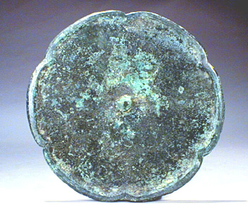Lobed Bronze Miror, Tang Dynasty