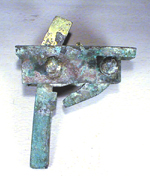 Gilted Bronze Arrow- trigger ,Han Dynasty.