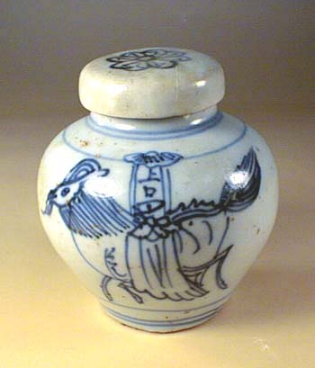 Blue & White tea-caddy,Ming Dynasty.